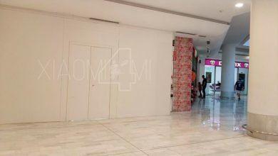 Frontal-Tienda-Xiaomi-Vaguada-Xiaomi4Mi