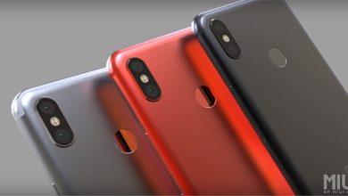 Xiaomi trasera