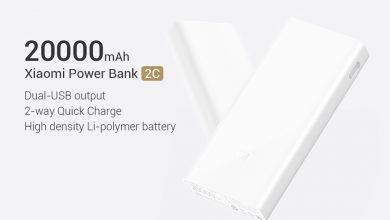 Power Bank 2C