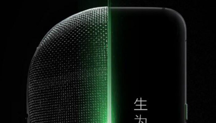 Apertura-Xiaomi-Black-Shark