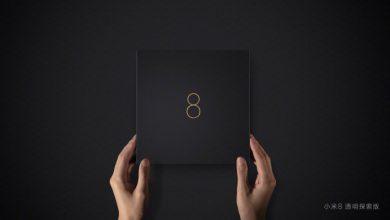 Xiaomi caja