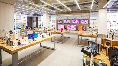 Tienda comprar smartphone Xiaomi Mi Store