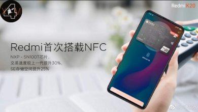 NFC Redmi K20