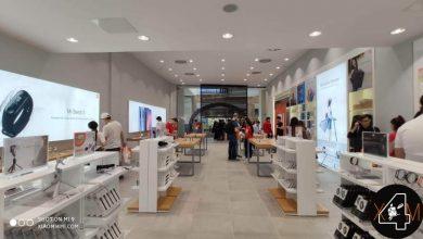 Xiaomi Mi Store Salera Castellón