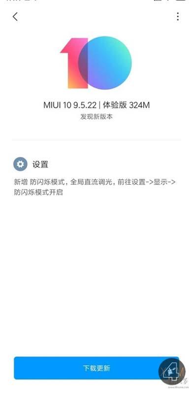 MIUI-Xiaomi-Mi-8-update
