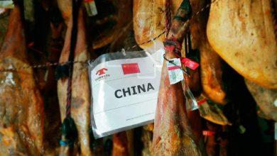 Jamón China