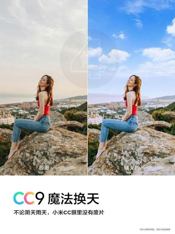 CC9 Cambio cielo