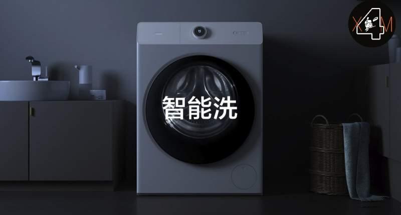 lavadora MiJia