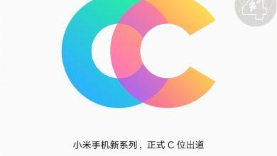 Marca CC Meitu y Xiaomi