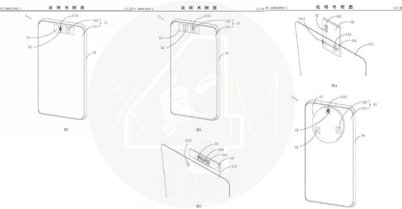 patente-camara-pantalla