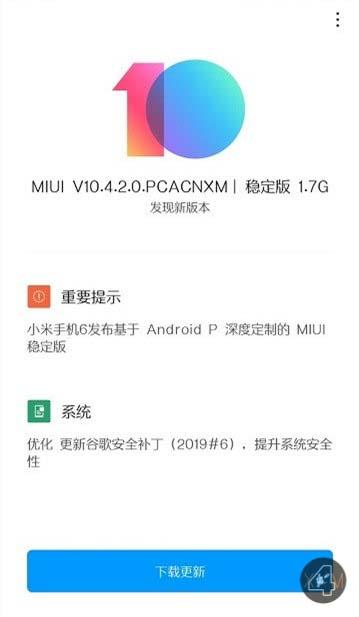 android-pie-mi-6