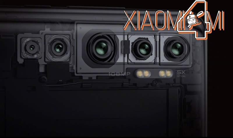 Xiaomi cámara Redmi Note 10