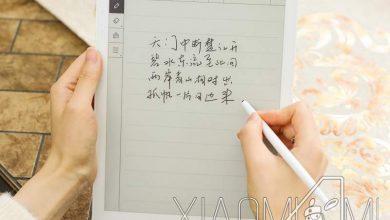Libro electrónico MiJia Xiaomi MIUI 12