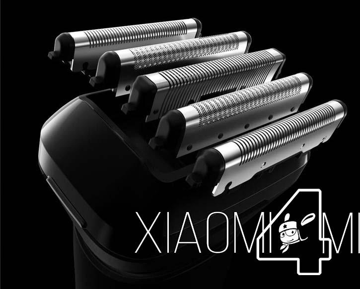 Maquina afeitar Xiaomi