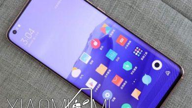 Xiaomi Mi 10 Privacidad MIUI 12