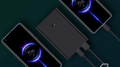 Xiaomi Power Bank 3 con 10000mAh y 50W