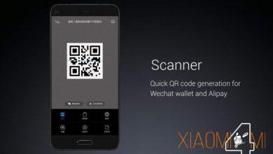 Escáner app Xiaomi