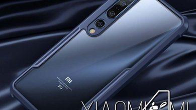 Funda Xiaomi Mi 10 XUNDD