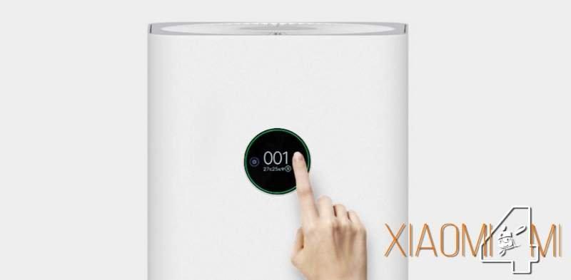 Xiaomi Mijia F1 con 400m³ de limpieza del aire que agrega un nuevo filtro