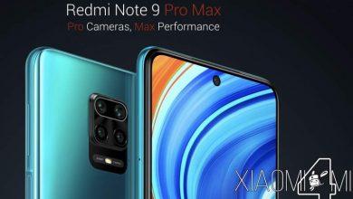 Xiaomi Redmi Note 9 Pro Max