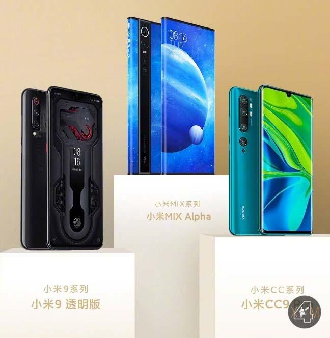 Los Xiaomi Mi 9 Transparent Edition, Mix Alpha y CC9 Pro galardonados en los Red Dot Design Award 2020