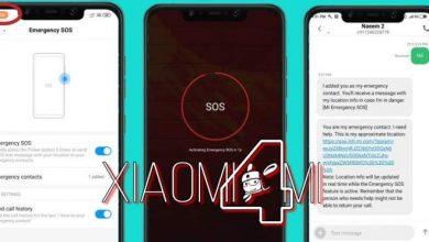 Activar SOS emergencias Xiaomi