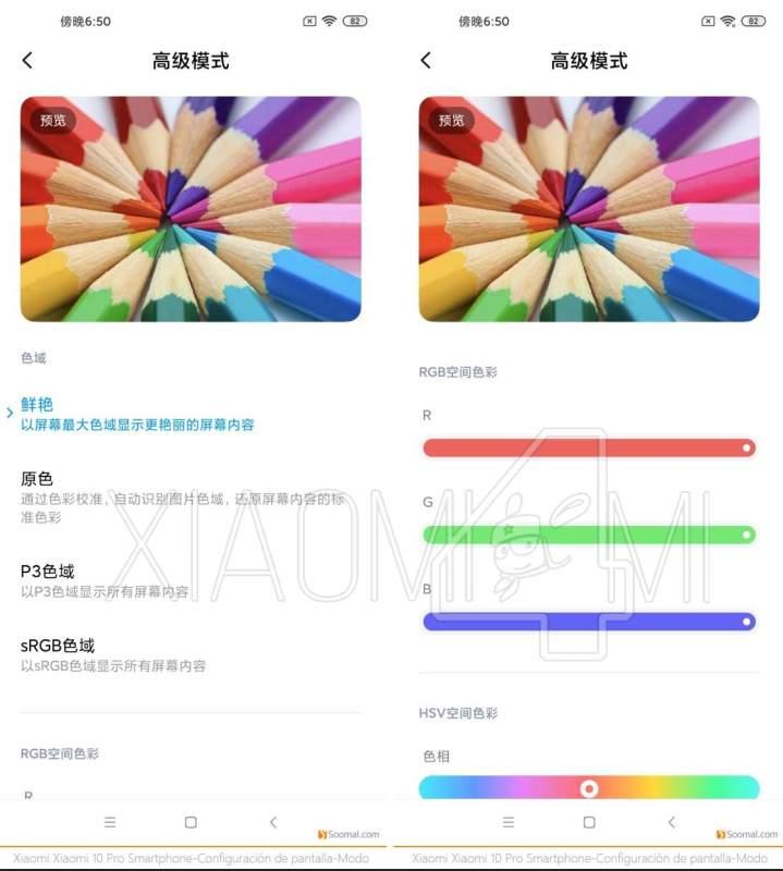 Pantalla Xiaomi Mi 10 Pro