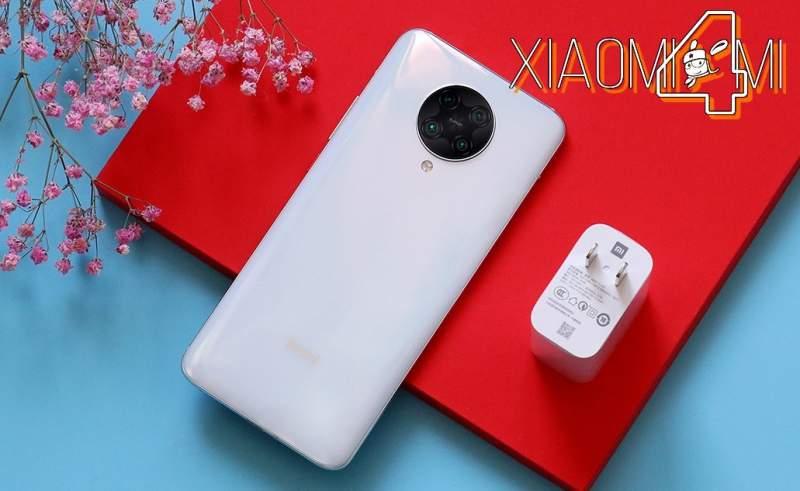 Xiaomi Redmi K40 Zoom Edition