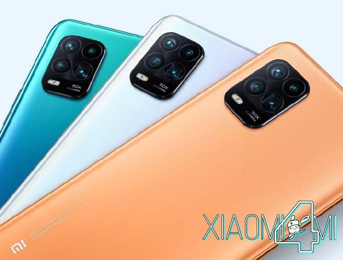Xiaomi Mi 10 Lite China