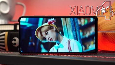 Xiaomi compartir internet MIUI 11