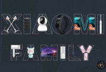 Productos nuevos Xiaomi