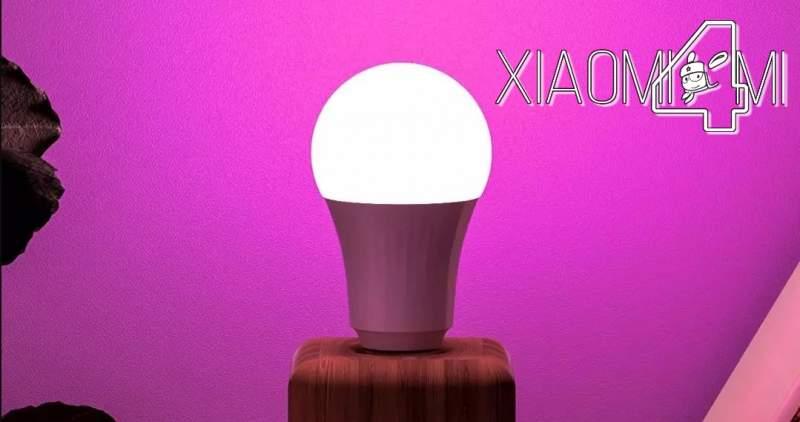 Xiaomi Bombilla RGB Mi Home