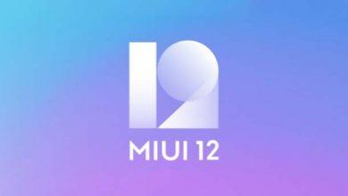 Xiaomi MIUI-12 Cómo reportar los errores en MIUI de Xiaomi/ ROM Xiaomi Minovo