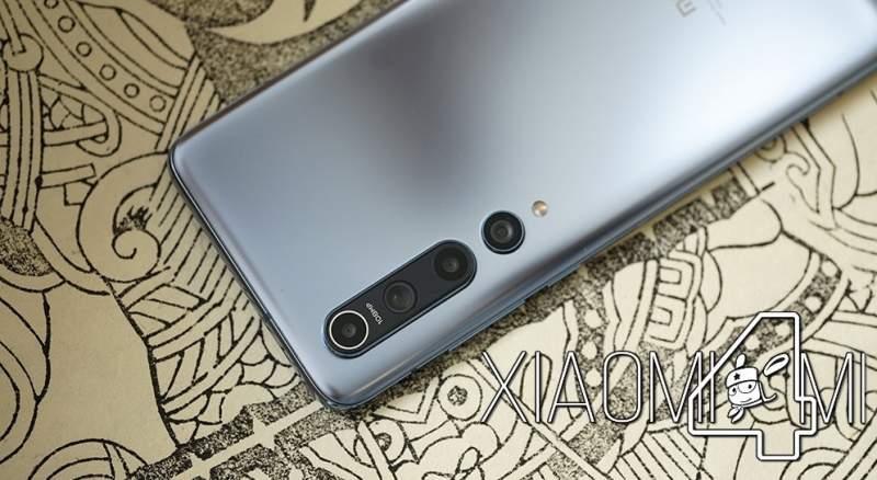 Xiaomi Mi 10 Pro / Xiaomi Mi 11 GeekBench Snapdragon 875 / Android 11