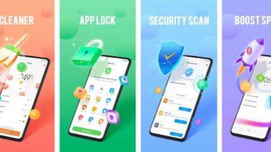 Xiaomi Security