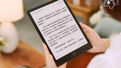 Xiaomi libro eléctronico