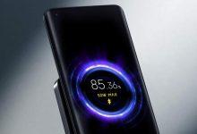 Xiaomi Redmi Note añade protección de carga inteligente a sus smartphones 12