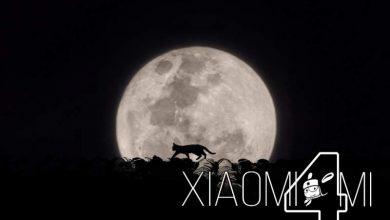 Modo luna Xiaomi Mi 10 Ultra
