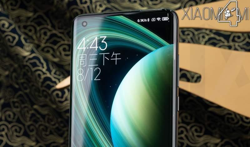 Xiaomi Mi 10 Ultra / Xiaomi Mi 11