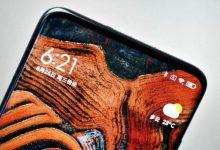 Xiaomi Mi 10 Ultra cámara / Xiaomi Mi 11 bajo la pantalla