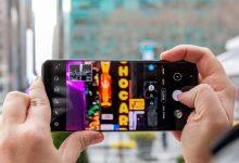 Xiaomi nuevo smartphone realidad aumentada