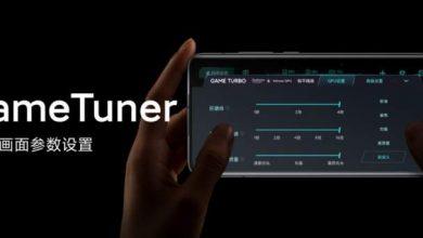 Xiaomi GameTuner