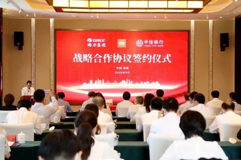 Xiaomi Gree