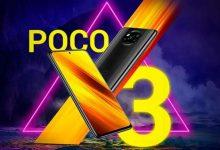 Xiaomi Poco X3 Pro F3 NFC XUNDD