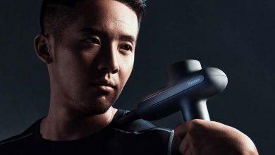 Xiaomi pistola Yunmai