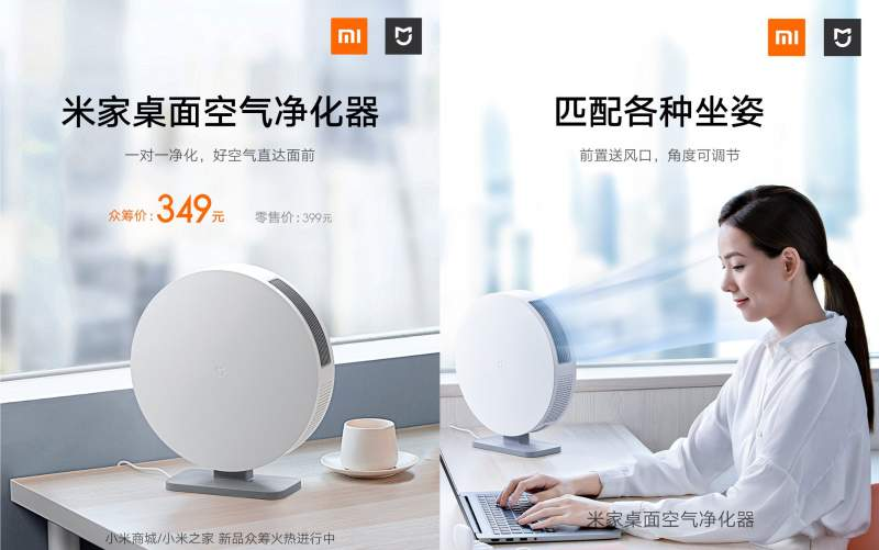 Xiaomi pone en crowdfunding su primer purificador de aire para oficina