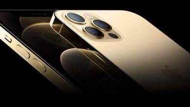 iPhone 12 Pro Xiaomi4mi Apple