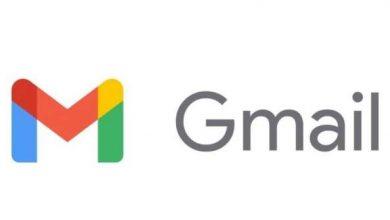 Como escribir más rápido en Gmail - Noticias Xiaomi