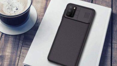 Funda POCO M3 de Xiaomi - Noticias Xiaomi