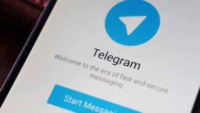 Los mejores trucos Telegram